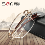 Buy a send a high-definition presbyopic glasses and folding are ultra light and comfortable elegant simplicity portable presbyopic glasses