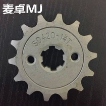 Motorcycle accessories ATV accessories small fly Sprocket 420-14 tooth 428-14 tooth engine gear