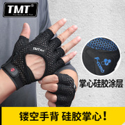 TMT fitness gloves, sports Half Finger equipment, dumbbell training, anti-skid breathable, wear-resistant wristbands, men and women summer thin
