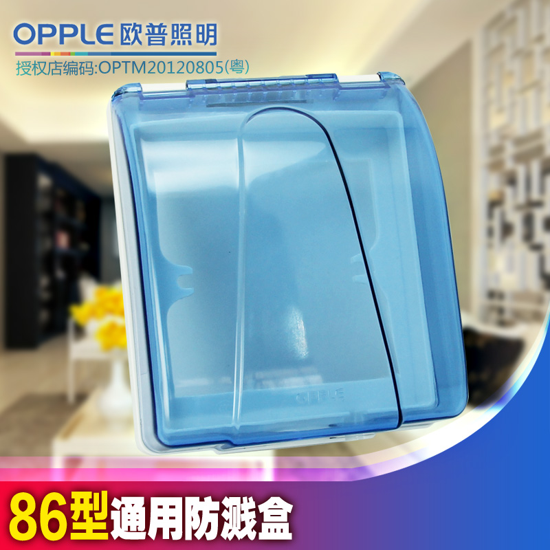 OP Outdoor Switch Socket 5301-Transparent Splash-proof 86 Universal Simple Transparent Blue Toilet Bathroom