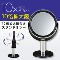 Japanese original 360-degree rotating dressing mirror makeup mirror 10 times times enlarged pores mirror table HD double-sided mirror