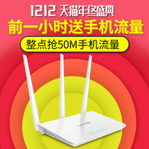 Tenda F3 wireless router home through the wall wifi fiber optic telecommunications high - speed broadband stability smart mini
