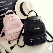 Backpack female Korean PU leather casual fashion all-match mini bag bag ladies backpack 2017 new tide