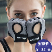 Summer Fitness Gloves men and women dumbbell equipment horizontal bar wrist strength training Half Finger ventilation anti slip palm movement