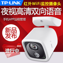 TP-LINK webcam Smart Camera HD wireless surveillance home night vision voice IPC20A
