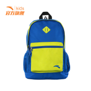 Anta children's schoolbag students Backpack School students leisure backpack bag cartoon children