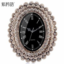 Wall Clock From The Best Shopping Agent Yoycart Com
