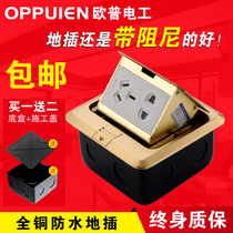 Ground socket concealed all-copper waterproof damper multi-function five-hole ground socket network ground socket damper type ground socket