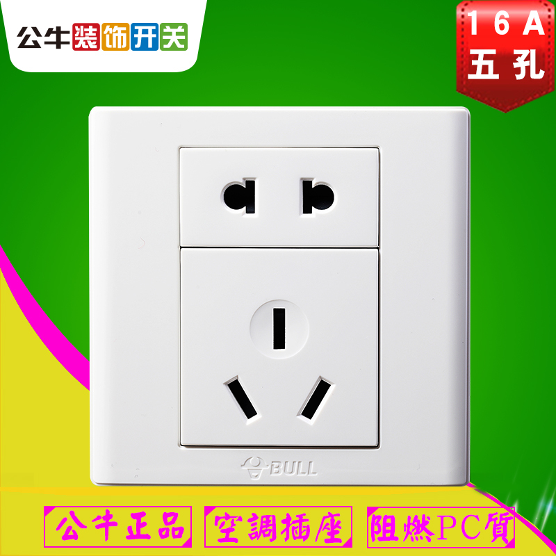 [The goods stop production and no stock]Bull Switch Panel Wall Power Outlet 23 Plug Five Socket 16A High Power Air Conditioner Socket Panel