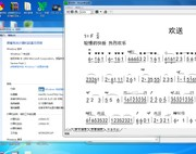 The Muse notation notation software green version Chinese send Chinese video tutorial