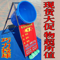 Empty barrel pitching equipment stalls smart pitching business game Amusement Temple Liar ball warm field activity props