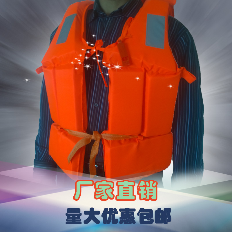 200D High Quality Oxford Thickened Lifejacket Adult Flood Control Fishing Surfing Waterloo Spot Orange Skiing Drift