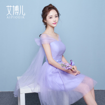 Bridesmaid dresses cropped 2018 autumn new Korean version purple bridesmaid group dress sister dress banquet Evening dress Female Graduation