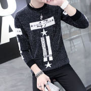 The winter men's sweater Korean cultivating young students thick cotton Crewneck sweater trend personality turtleneck sweater