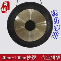 Qin Xiang gong 36cm4050607080 cm big gong opening gong traditional ringing Gong flood control gong Pure copper