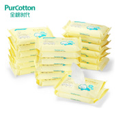 Cotton era pure cotton baby wipes, baby wet wipes, baby special portable bags, 20 bags