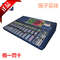 SOUNDCRAFT/Sound Arts Si E-3 Professional Stage Digital Mixer 32 Si Expression3