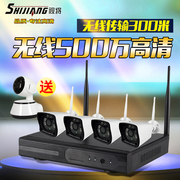 4/8 wireless monitoring equipment set 5 million supermarket home WiFi HD night vision digital network camera