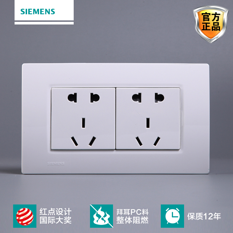 Siemens switch switch panel Siemens switch socket Smart Series 146 10-hole power outlet