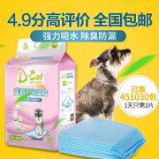 The dog pet diaper 100 Tactic diapers diapers absorbent diaper pad pet dog supplies bag mail