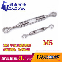5mm 304 stainless steel flower basket screws wire rope rope chain tightening opener Open Orchid Bolt M5