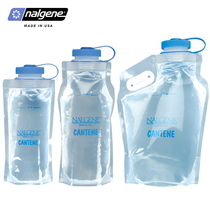 American domestic Nalgene clean outdoor sports wide mouth elastic folding water bag imported large capacity sports kettle