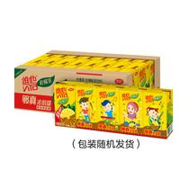 (CAT supermarket) 250ML*24 Vita lemon tea box tea lemon really old and new random