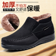The winter men's shoes old Beijing shoes with high male help elderly elderly men's cashmere thermal antiskid shoes Dad