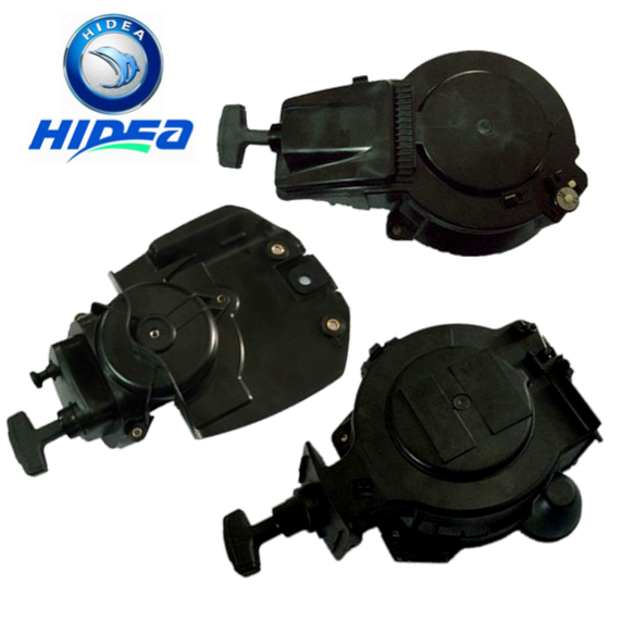 2-Stroke 4-Stroke Outside Ship Motor Engine Outside Engine Start Cover Assembly