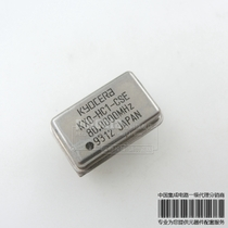 Active crystal rectangular bell 4M 8M 12M 24M 40M 80M in-line 4-pin crystal square