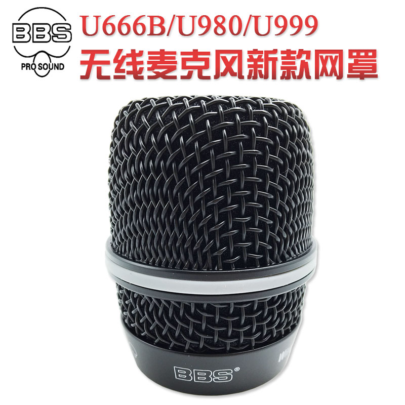 BBS U-666B Microphone New Net Cover Microphone Head for BBS U-666B U-680 U-999