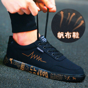 In the summer of 2017 new men's canvas shoes, sports and leisure shoes shoes all-match flat trend of Korean male students