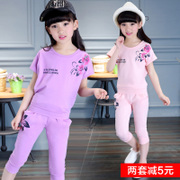 2017 new girls summer suit 6 children 7 children 8 9 12 10 year old girl child of two sets of clothes