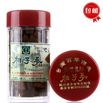 Authentic Taiwan original gold cover Xu Yi Tang produced grapefruit ginseng aged white grapefruit ginseng 260g two cans