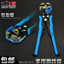 On the carpenter automatic stripping pliers versatile pliers pliers pliers pliers pliers pliers pliers