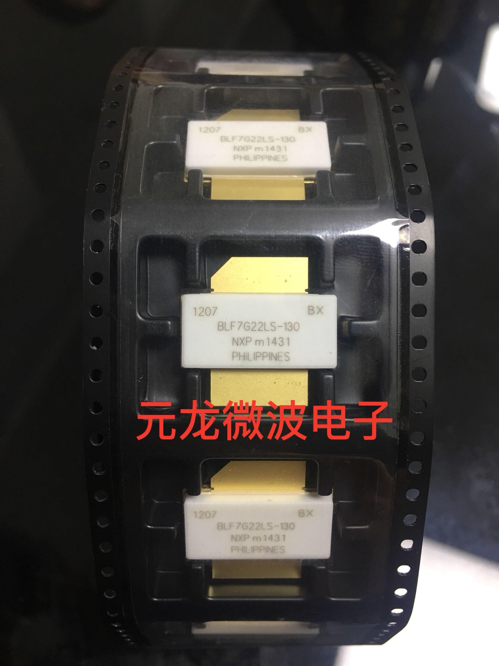 BLF7G22LS-130