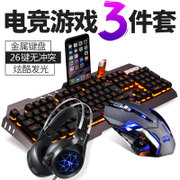 Wrangler mechanical touch keyboard and mouse headset cable three suit notebook computer gaming peripherals mouse