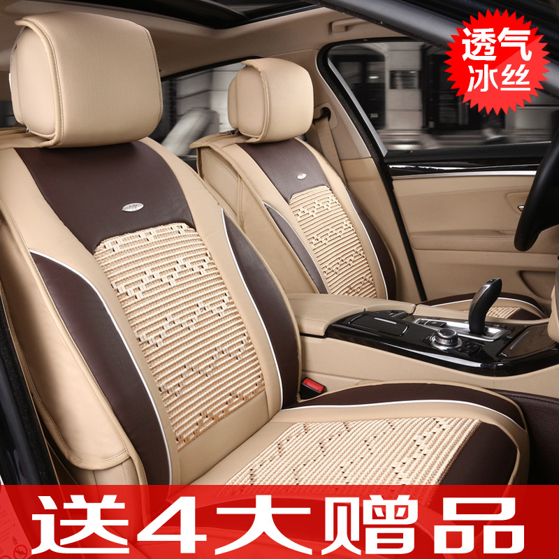 Honda Accord Ninth and Eighth Generations XRV Binzhi New CRV Ling Section Four Seasons General Ice Silk Car Seat Cushion Cover