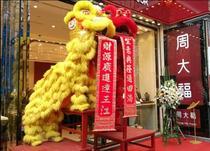 Lion Dance Xingshi authentic bamboo Foshan Xingshi Guangdong Xingshi Lion Dance Southern Lion Australian Wool Lion Qingcheng Feihong Xingshi