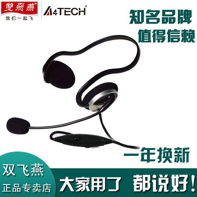 Shuangfeiyan Desktop Laptop Gaming Headset Ear Hanging Headset Microphone Microphone HS-5P