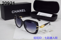 The atmosphere of luxury women 's models of foreign sunglasses sunglasses new sunglasses women
