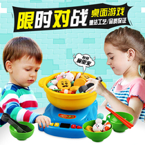 Childrens home 2-3-4-5 years old 6 toddler baby training learning with chopsticks toy kitchen hot pot clip Music
