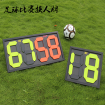 44-bit 22-sided manual replacement card scoring card for professional referees in the bag free soccer match