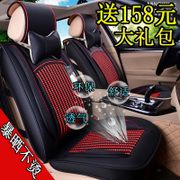 2017 new GAC trumpchi GS4 package of car seat leather leather car seat cover in summer seasons general mat Changan