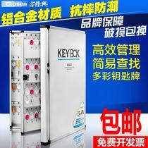 Jin Longxing B8212 aluminum alloy key box 212 with Lock key management box lock key storage cabinet