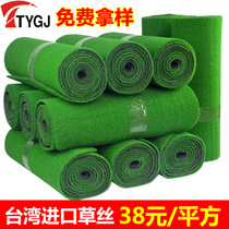 Special Outdoor Golf Roof custom-made artificial lawn plastic turf simulation artificial fake lawn carpet