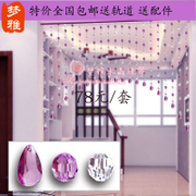 Hot acrylic crystal bead curtain partition bedroom bedroom door curtain Feng Shui curtain curtain finished goods package