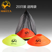 MAICCA football sign plate training obstacle sign plate football training signpost road block