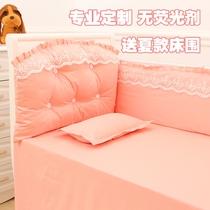 纯棉婴儿床床围婴儿床上用品定做婴幼儿床品四六十件套无荧光剂