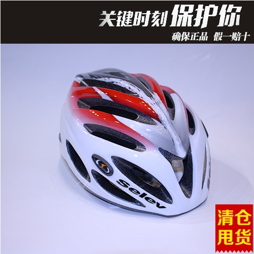 SELEV Italian NIT Outdoor Mountain Highway Bicycle Ultra-Light Formed Bike Helmets for Men and Women